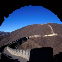 Emerging Onto the Great Wall of China